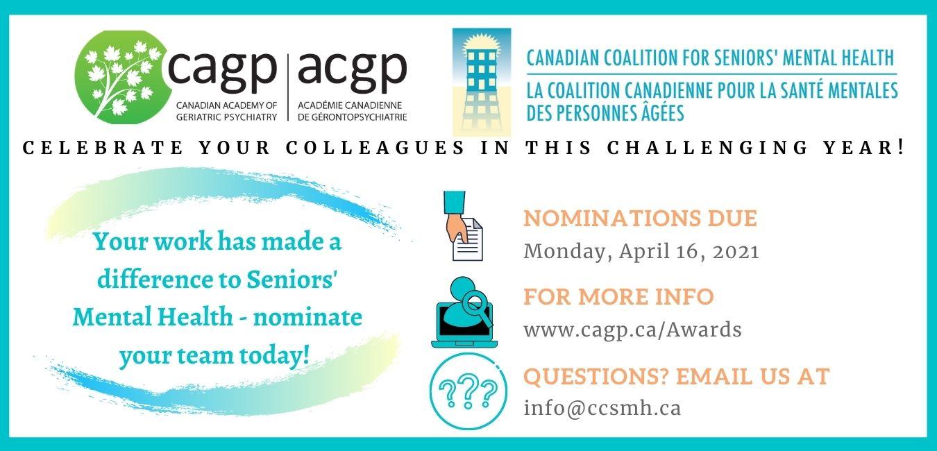 2021 CAGP CCSMH CALL FOR AWARDS March 18